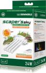 Dennerle Scapers Sky 24 W Replacement Lamp for Scapers Light