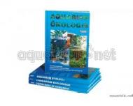 TUNZE Buch Aquarienökologie, deutsch, gratis max 1 pro Kunde Aquarienökologie, deutsch